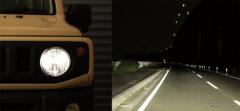 カーメイト、LEDヘッドバルブのエントリーモデルに白色光を追加