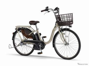 ヤマハ発動機、電動アシスト自転車のスタンダードモデル「PASウィズシリーズ」2022年モデル発売へ