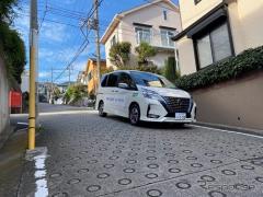 横浜・富岡エリアの乗合型移送サービス実証実験、キャッシュレス決済導入