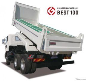 極東開発の大型リヤダンプトラック、グッドデザイン ベスト100に選出