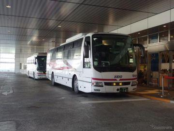 「ダイナミックプライシング」を導入、収益向上に効果 京王電鉄バス