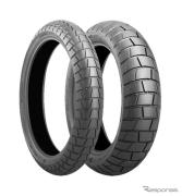 アドベンチャーバイク向け新タイヤ発売…クールなオフルックパタン採用 ブリヂストン