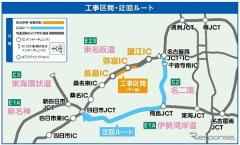 東名阪道・蟹江IC〜長島ICで2年に渡る大規模リニューアル工事