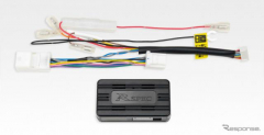 市販ナビのAV機能を手元で操作、日産ノート/オーラ用ステアリングリモコンアダプター発売