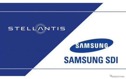 ステランティス、次世代EV向けバッテリー生産…サムスンSDIと合弁設立