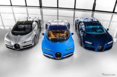 ブガッティのハイパーカー『シロン』、限定500台の生産が最終段階