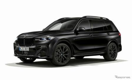 BMW X7 に黒ずくめの特別仕様…オンライン限定、価格は1466万円