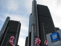 GMの純利益、2.3倍と増加 2021年1-9月期決算