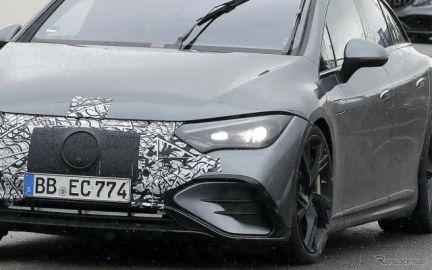 メルセデスベンツ EQE にも超高性能バージョン登場か!? AMGモデル、最終デザインが露出