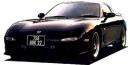 RX-7(アンフィニ)(マツダ)