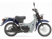 2サイクルバーディー50