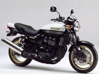 カワサキ ZRX400-IIの画像