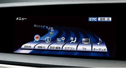 レクサス GS GS350 Fスポーツ (2012年1月モデル)