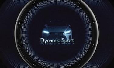 レクサス IS IS300h Fスポーツ (2021年10月モデル)