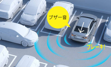 トヨタ カムリ X (2020年8月モデル)