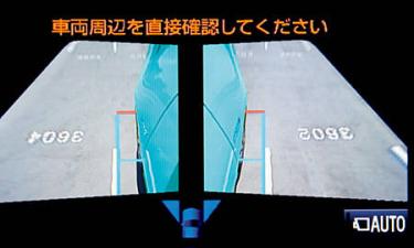 トヨタ アクア L (2020年8月モデル)