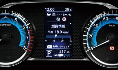 三菱 eKクロス G (2020年8月モデル)