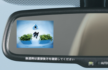 ダイハツ ミラココア ココアプラスX (2009年8月モデル)