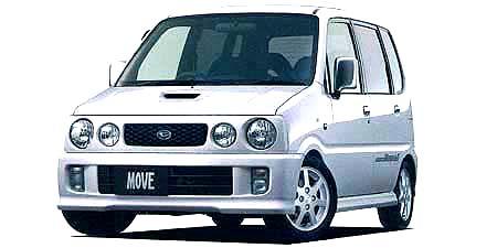 ダイハツ ムーヴ エアロダウンカスタムXX (2000年7月モデル)