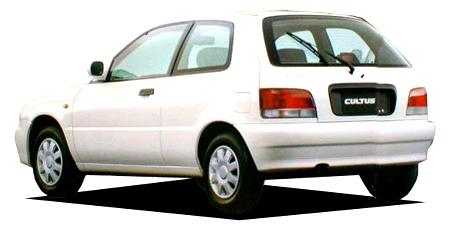 スズキ カルタス 1600FS-4 (1998年5月モデル)
