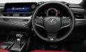 レクサス ES ES300h Fスポーツ (2020年8月モデル)