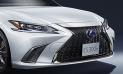 レクサス ES ES300h Fスポーツ (2021年8月モデル)