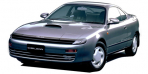 トヨタ セリカ S-R (1990年8月モデル)
