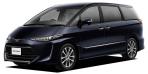 トヨタ エスティマ アエラス プレミアム サイドリフトアップシート装着車 (2016年6月モデル)