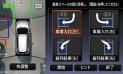 日産 エクストレイル 20X (2017年6月モデル)