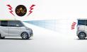 日産 デイズルークス S エマージェンシーブレーキ・レス (2019年10月モデル)