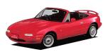 ユーノス ユーノスロードスター Sスペシャル (1992年9月モデル)