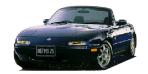 ユーノス ユーノスロードスター ノーマルベース車 (1994年9月モデル)