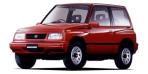 スズキ エスクード ノマド (1993年10月モデル)