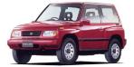 スズキ エスクード コンバーチブル 1600 (1996年2月モデル)