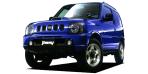 スズキ ジムニー XL (1998年10月モデル)