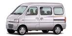 スズキ エブリイ ジョインターボ (1999年1月モデル)