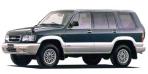 いすゞ ビッグホーン ハンドリングバイロータス ロング (1998年2月モデル)