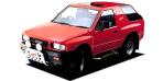 いすゞ ミュー ハードカバー ブライト (1990年8月モデル)