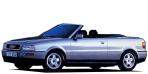 アウディ カブリオレ 2.6E (1995年1月モデル)