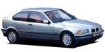 BMW 3シリーズ 318tiコンパクト (1996年8月モデル)