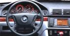 BMW 5シリーズ 525iハイライン (2001年1月モデル)