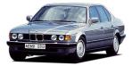 BMW 7シリーズ 750i (1990年11月モデル)