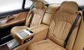 BMW 7シリーズ 740Li エクセレンス (2020年7月モデル)