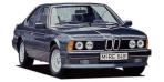 BMW 6シリーズ 635CSi (1989年1月モデル)