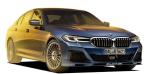 BMWアルピナ B5 ビターボ リムジン オールラッド (2020年6月モデル)