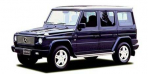 メルセデス・ベンツ Gクラス G320 カブリオ (1997年10月モデル)