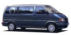 フォルクスワーゲン ヴァナゴン GL (1995年1月モデル)