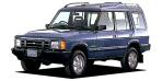 ランドローバー ランドローバーディスカバリー Tdi 5ドア (1993年10月モデル)