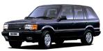 ランドローバー レンジローバー 4.0SE (1995年4月モデル)