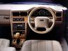 ボルボ S90 ロイヤル(4シーター) (1997年8月モデル)